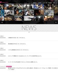 スーパーアプリ 2014