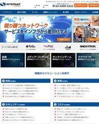 インターナップ・ジャパン株式会社 2015