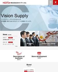 株式会社日本オプティカル 2015
