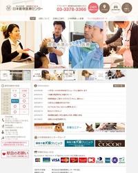 日本動物医療センターグループ 2015