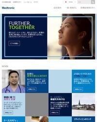 日本メドトロニック株式会社 ダイアビーティス事業部 2015