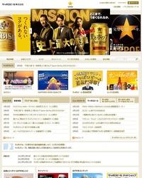 サッポロビール 2015