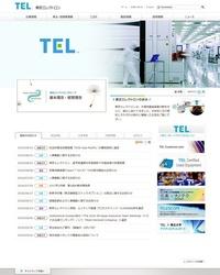 Tokyo Electron 2015
