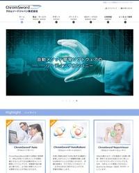 クロムソードジャパン株式会社 2015