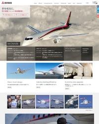 三菱航空機 2016