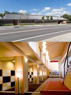 東京丸の内キャンパス