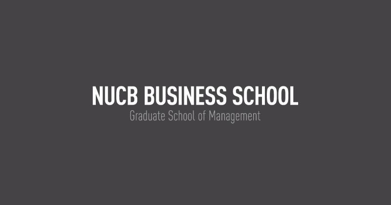 大槻 奈那 | 教員一覧 | 名商大ビジネススクール - 国際認証MBA
